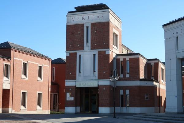 Muzeum Archidiecezjalne Ojca Świętego Jana Pawła II w Krakowie-Łagiewnikach