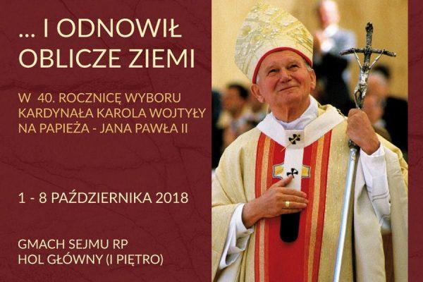 """Wernisaż wystawy """"…I ODNOWIŁ OBLICZE ZIEMI – w 40. rocznicę wyboru Kardynała Karola Wojtyły na Papieża – Jana Pawła II"""""""