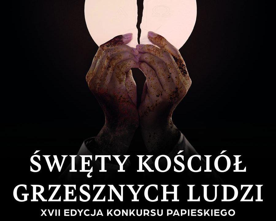 """XVII edycja Ogólnopolskiego Konkursu Papieskiego """"Święty Kościół grzesznych ludzi"""""""